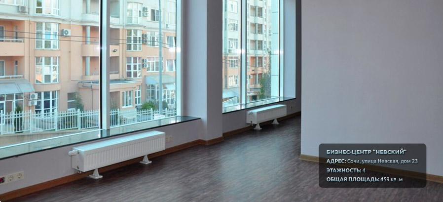 Аренда офиса сочи центр Снять помещение под офис Шверника улица